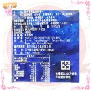 A001145凱司葡萄風味軟糖3