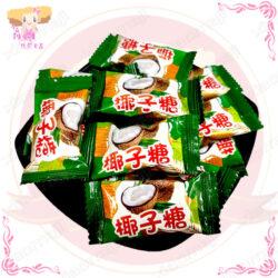 A002097香濃椰子糖1
