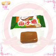 A002097香濃椰子糖2