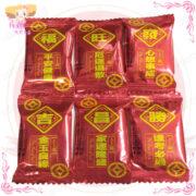 A009083籤運大吉迷你波露代可可脂巧克力(奶素)1