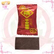 A009083籤運大吉迷你波露代可可脂巧克力(奶素)2
