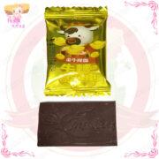 A009084牛來運轉迷你波露代可可脂巧克力(奶素)2