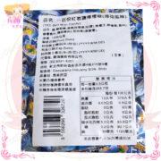 一百份紅岩鹽檸檬糖(薄荷風味)2
